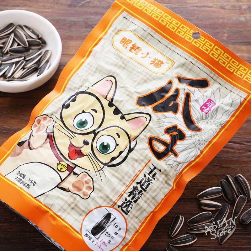 【常温便】【よりどり割引対象商品】ひまわりの種/眼鏡小猫原味瓜子165g