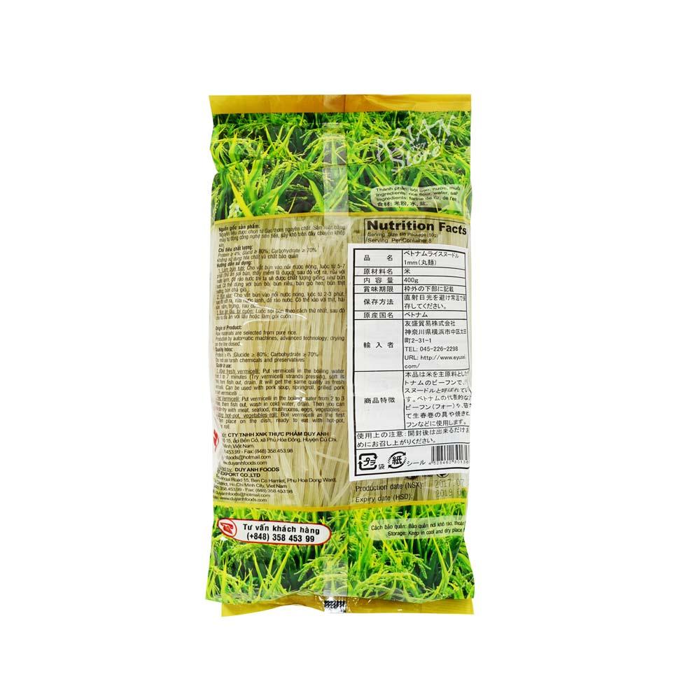 【常温便】ベトナムライスヌードル(丸麺)/越南排米粉1�400g