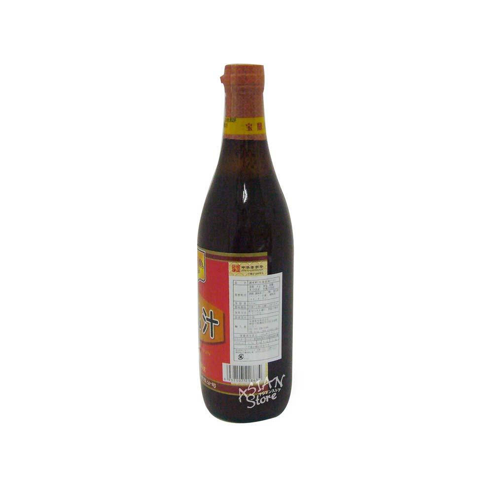 【常温便】調味料紅南乳漬け汁550ml