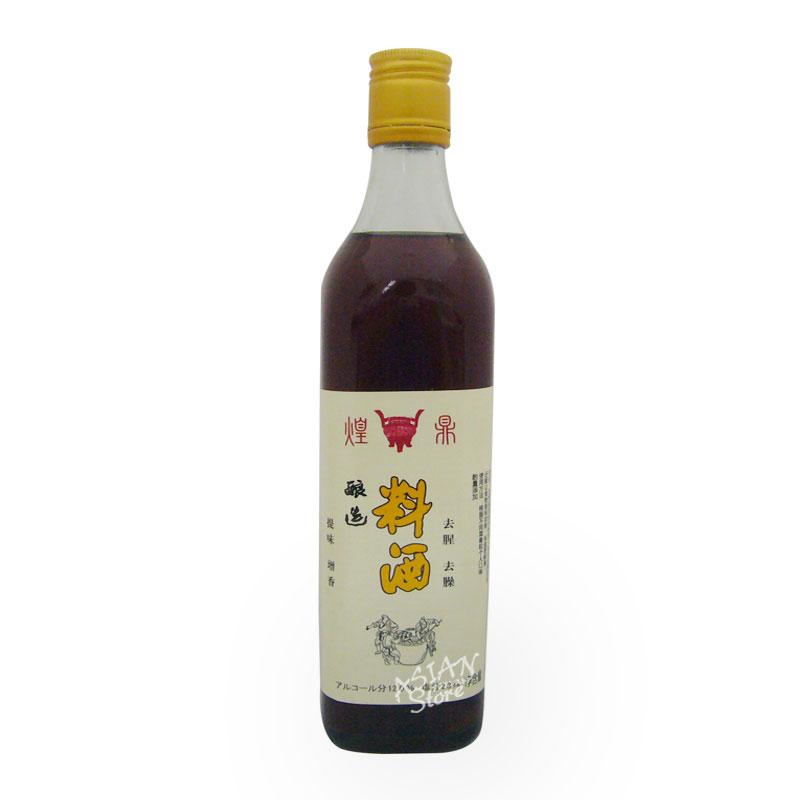 【常温便】【料理酒】煌鼎醸造料理酒500ml 提味 �香 去腥