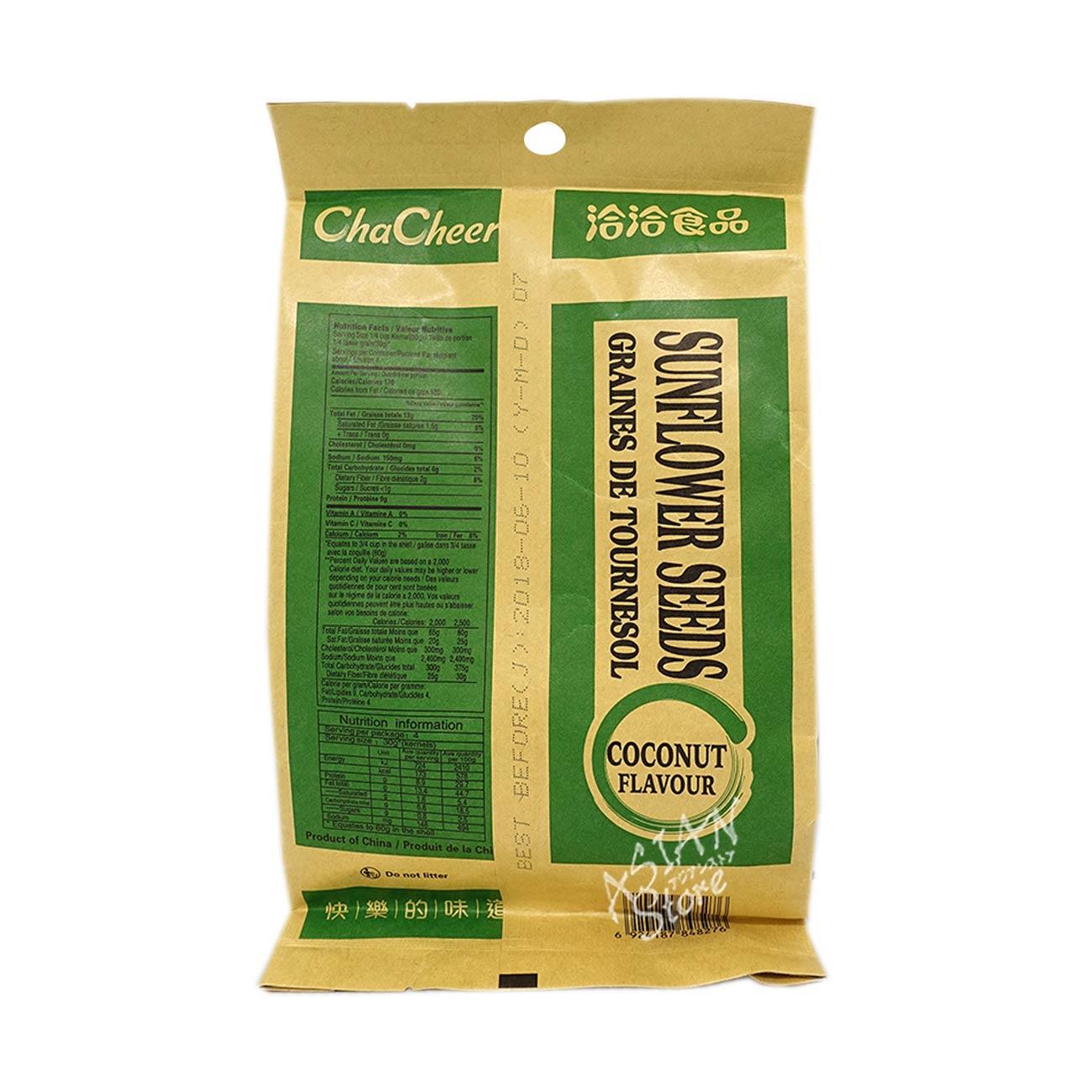 【常温便】【よりどり対象商品】チャチャひまわりの種ココナッツ味/洽洽椰香瓜子260g