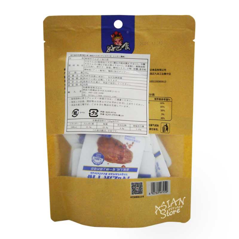 【常温便】味付べジタリアンステーキレンチー風味/好巴食冷吃風味素牛排100g