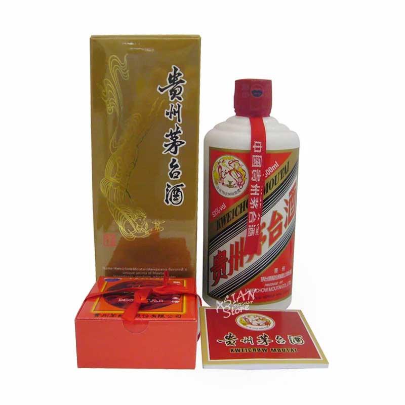 【常温便】【白酒】貴州茅台酒200ml