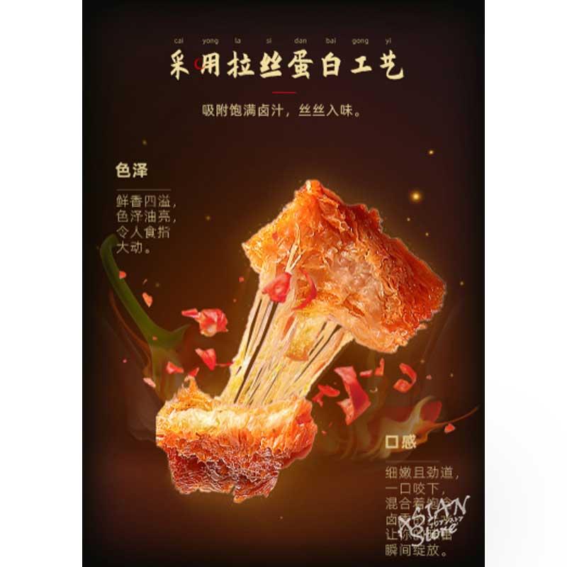 【常温便】味付べジタリアンステーキBBQ風味/好巴食燒考味素牛排100g