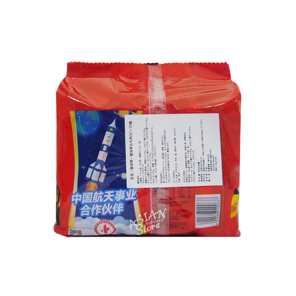 【常温便】カンシーフー醤油煮込む牛肉(ビーフ)麺/康師傅紅焼牛肉麺5包入 方便面
