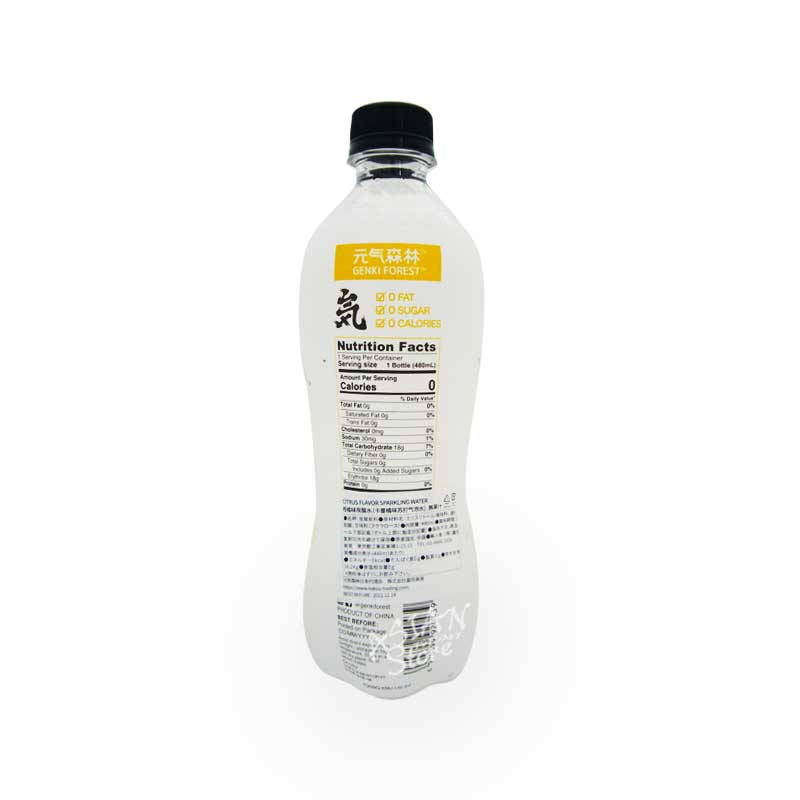 【常温便】カラマンシー炭酸水(柑橘味)/ 元气森林卡曼橘味蘇打氣泡水480ml