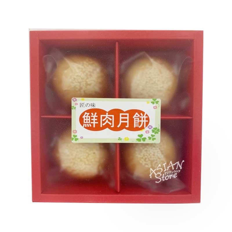 【冷凍便】手作り 肉入りの月餅/鮮肉月餅320g(4個)