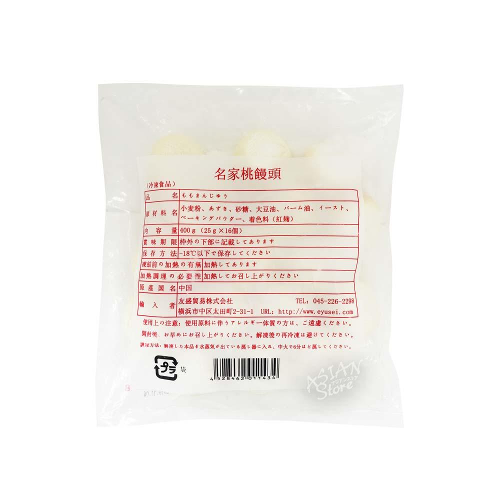 【冷凍便】ももまんじゅう/名家点心桃饅頭400g(16個)