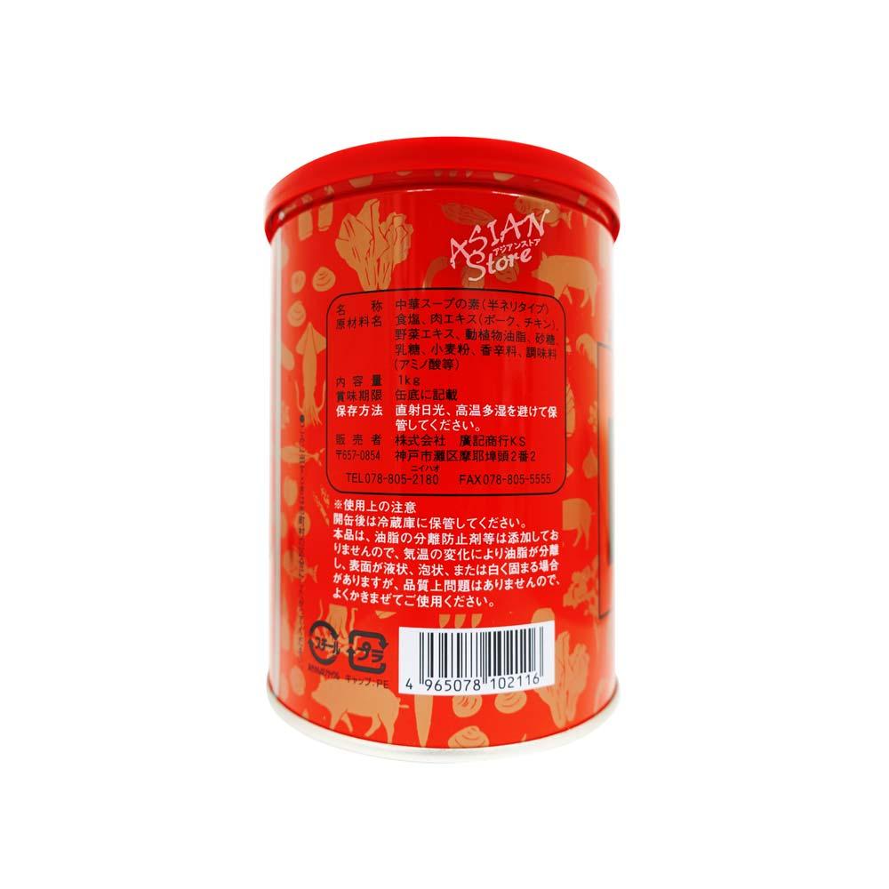 【常温便】中華スープの素 ウェイパー(半ネリタイプ)/味覇1000g