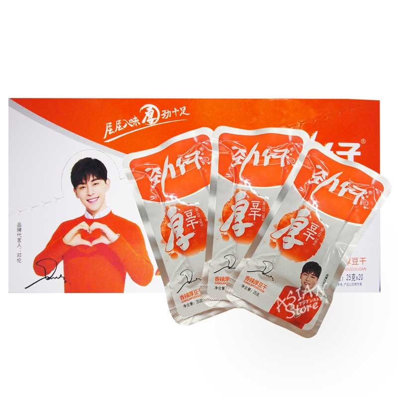 【常温便】ドライトウフ(辛い味)/勁仔厚豆干(香辣味)500g1箱 (25gx20個入)