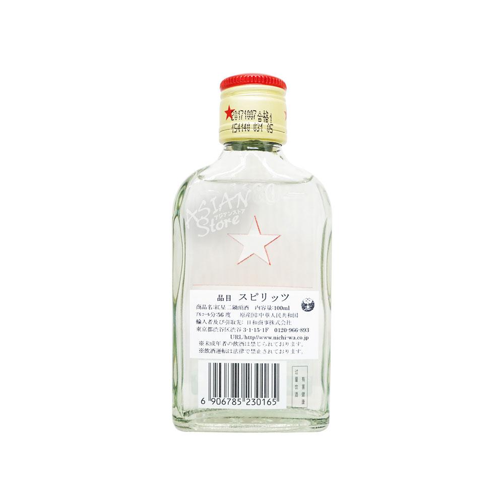 【常温便】【白酒】紅星二鍋頭100ml/56度