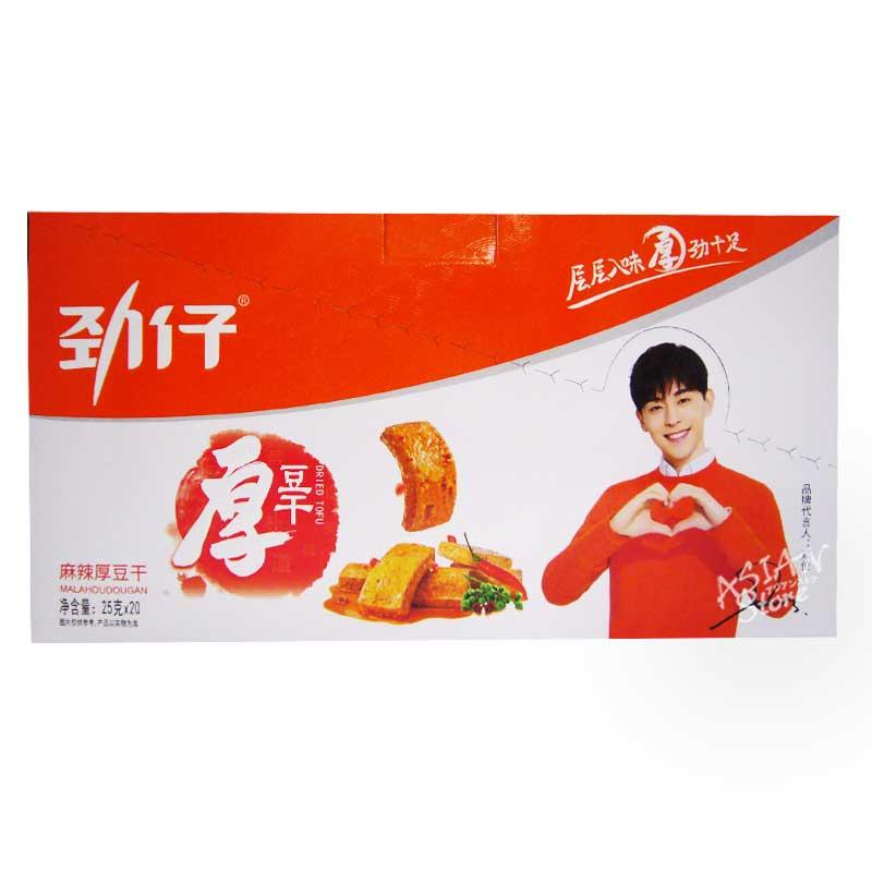 【常温便】ドライトウフ(マーラー味)/勁仔厚豆干(麻辣味)500g1箱(25gx20個入)