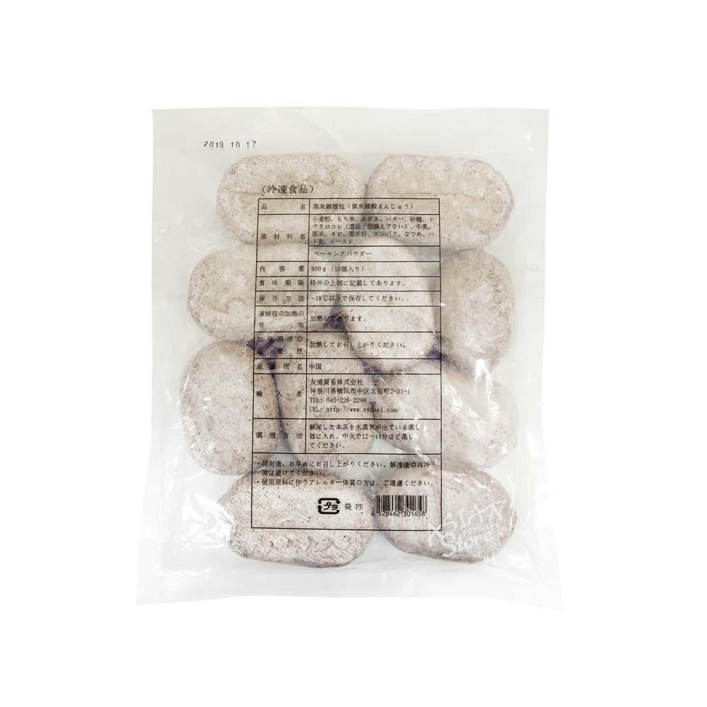 【冷凍便】黒米雑穀まんじゅう/名家点心黒米雑糧包800g(10個)