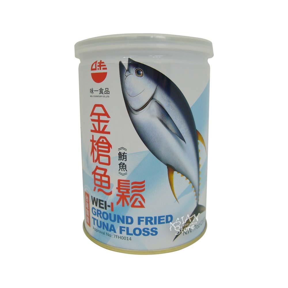 【常温便】マグロフレーク(でんぶ)200g/味一金槍魚肉松200g