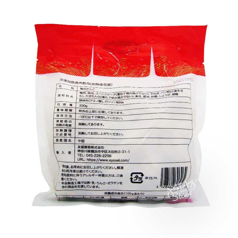 【冷凍便】YUSEI鴨肉だんご/友盛鴨肉丸子300g