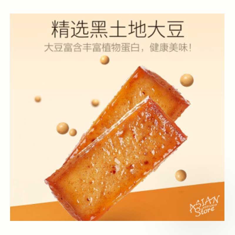 【常温便】ドライトウフ(パオラージャオ味)/勁仔厚豆干(泡椒味)400g1箱(20gx20個入)
