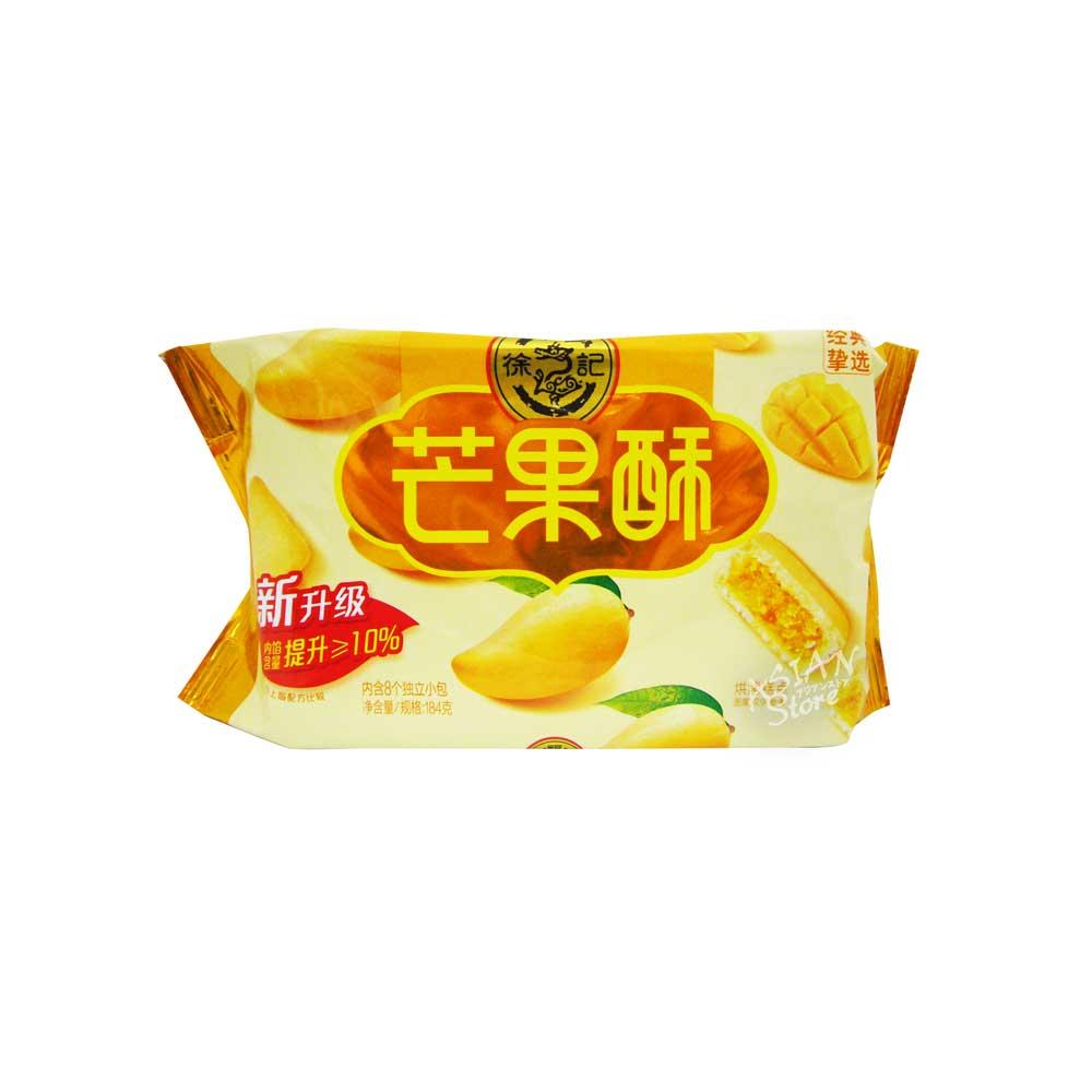 【常温便】マンゴーケーキ/徐福記芒果酥(184g)