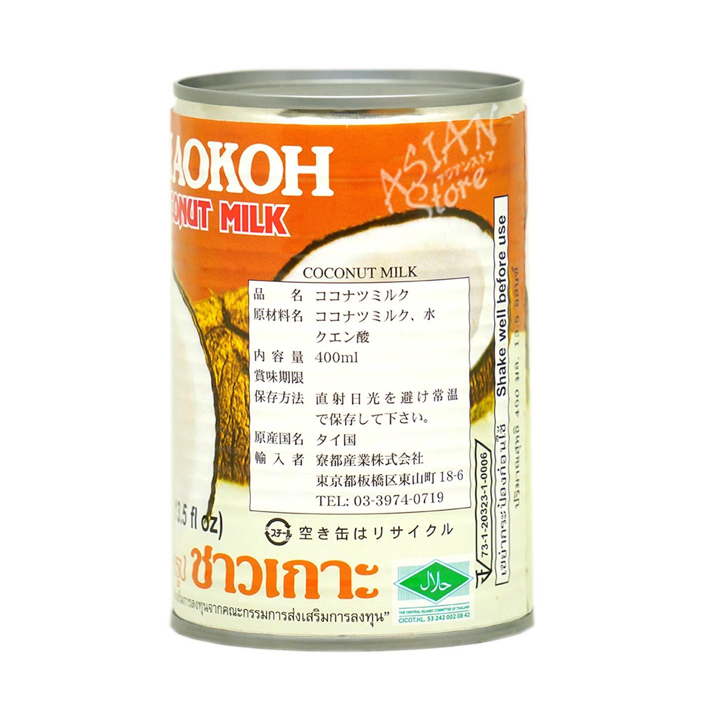 【常温便】ココナッツミルク/CHAOKOH椰漿400ml