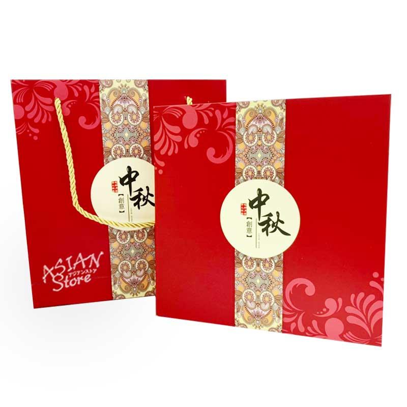【常温便】数量限定 中秋蛋黄月餅礼盒(4個入り)×2セット 中秋節名物 お菓子