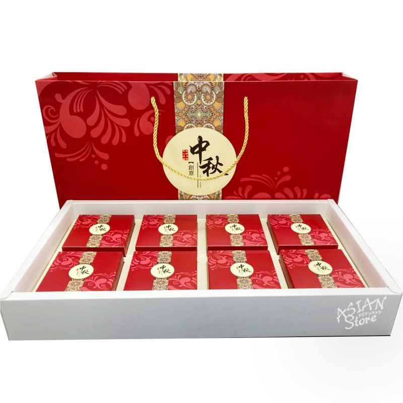 【常温便】数量限定 中秋月餅礼盒(8個入り)中秋節名物 ムーンケーキ