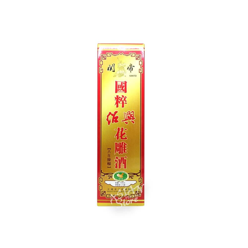 【常温便】【紹興酒】関帝国粋紹興花彫酒8年陳750ml/17度