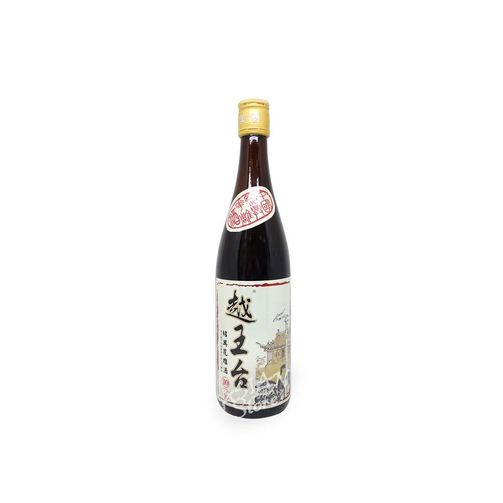 【常温便】【紹興酒】越王台陳年10年花彫酒600ml/16度