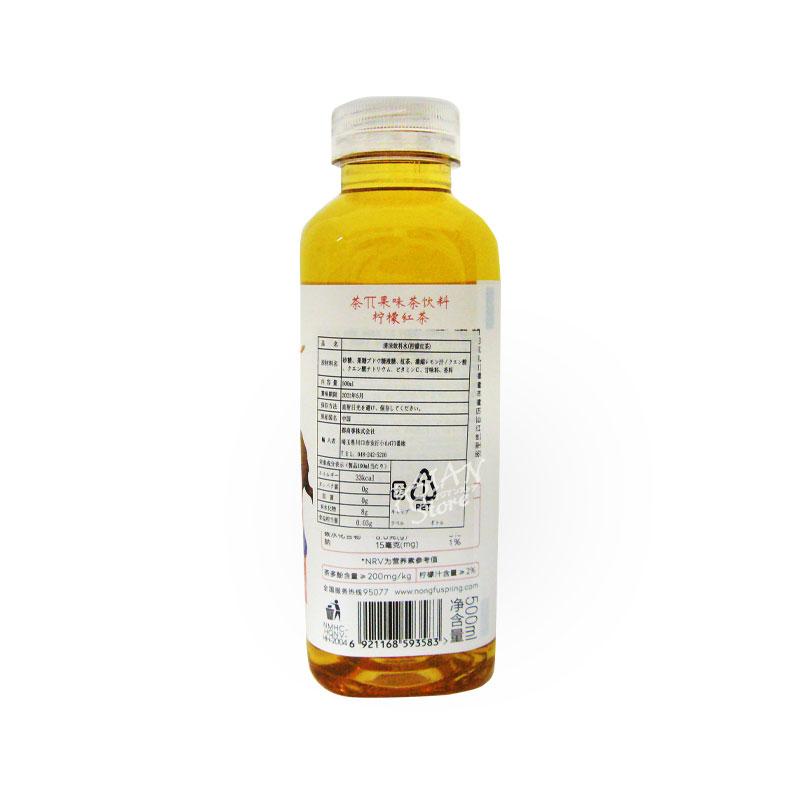【常温便】【よりどり対象商品】農夫山泉 茶πレモンティー/茶派檸檬紅茶500ml