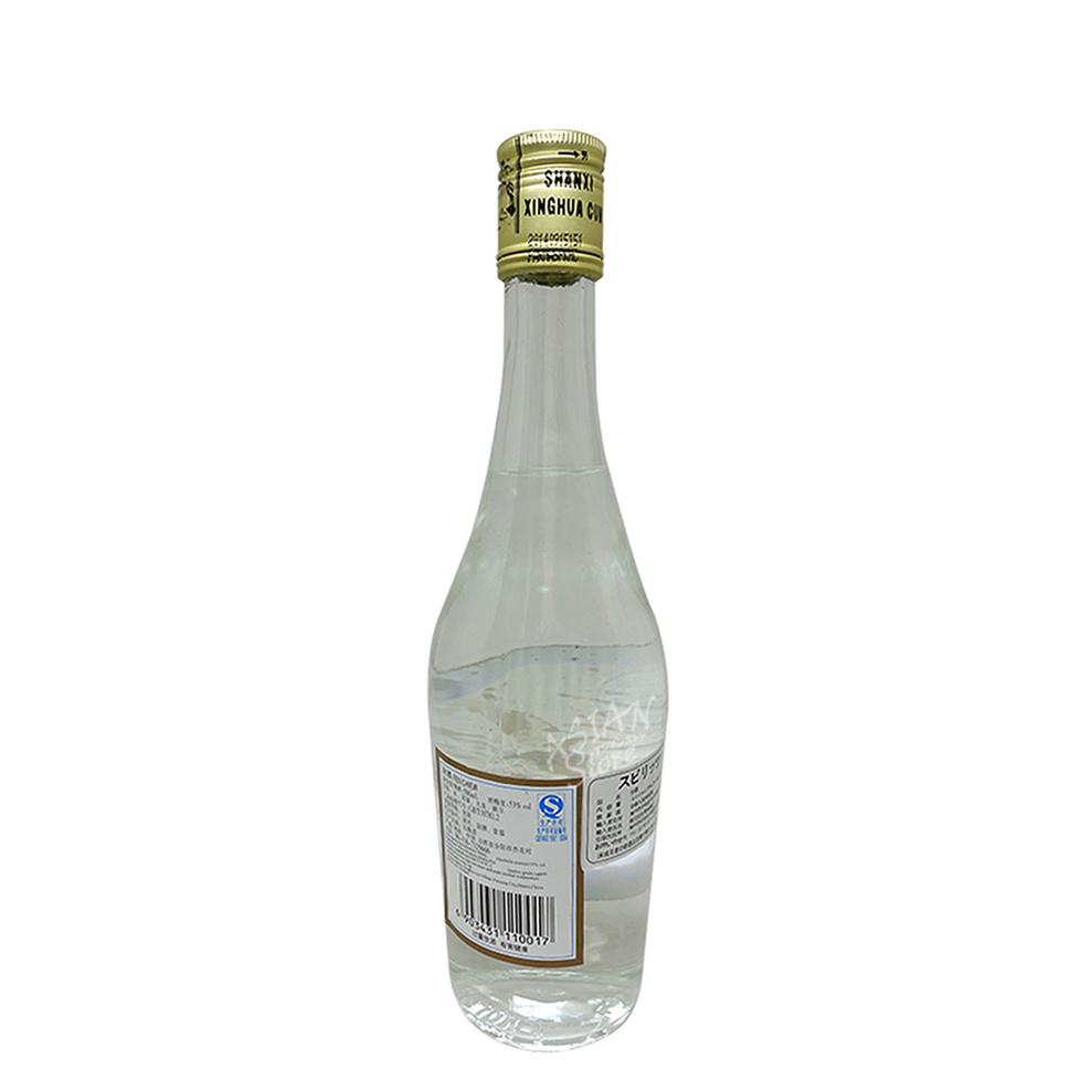 【常温便】【白酒】杏花村汾酒500ml/53度