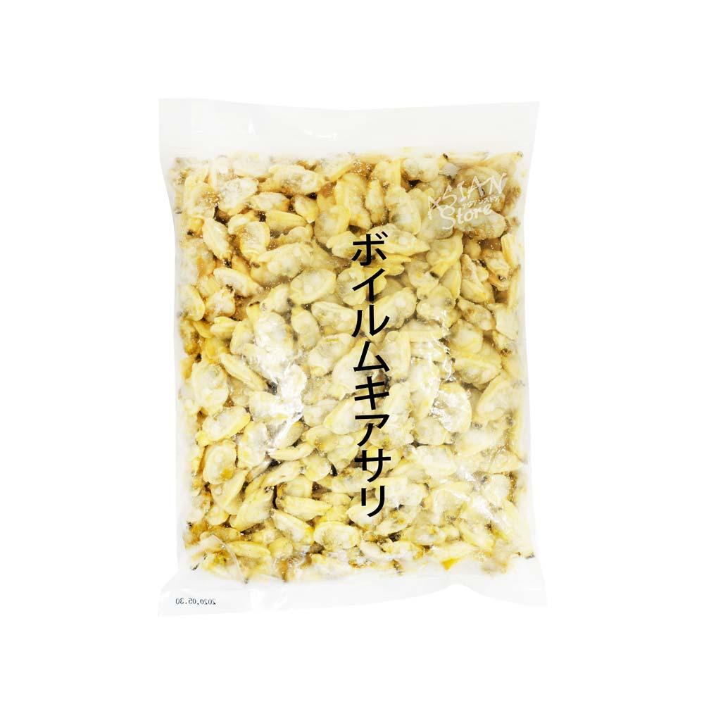 【冷凍便】ボイルムキアサリ/冷凍花哈肉1000g