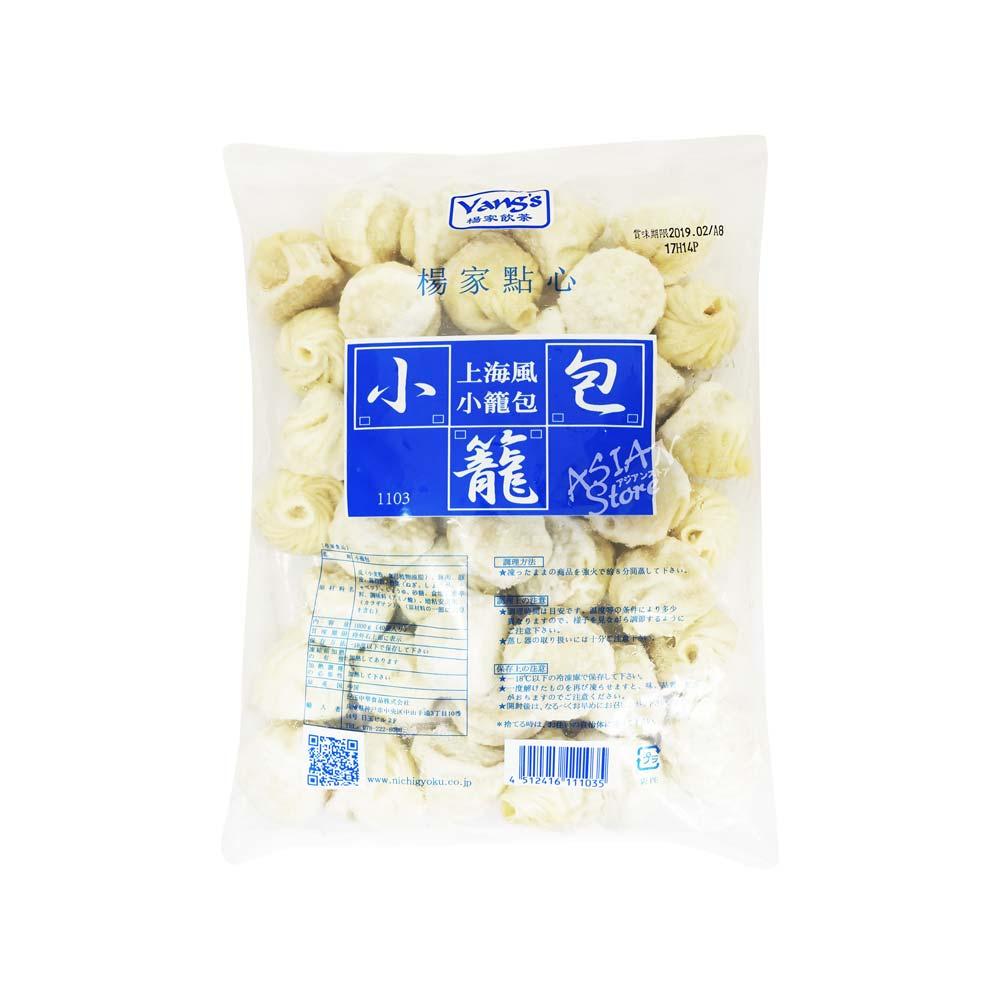 【冷凍便】上海風小籠包/楊家点心上海風小籠包1000g(40個)