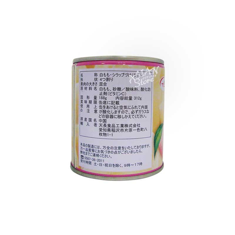 【常温便】白もも・シラップづけ(ライト)4つ割り/TCF白桃罐頭 312g