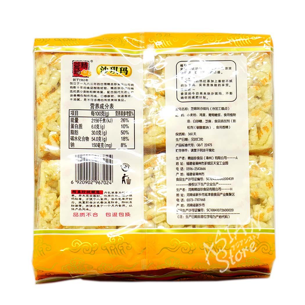 【常温便】【よりどり対象商品】シャーチーマー胡麻味/精益珍芝麻味沙其馬(368g12个)