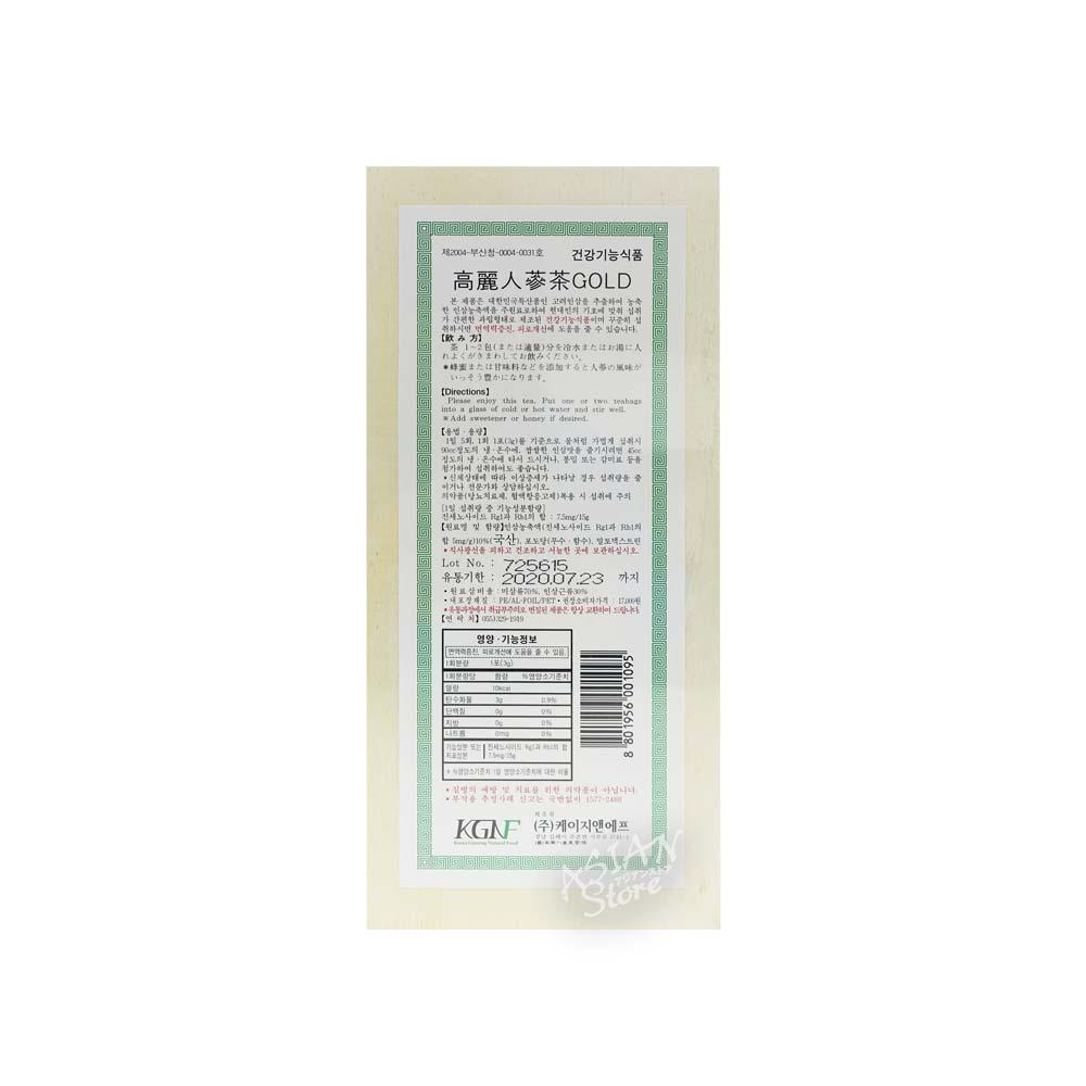 【常温便】高麗人参粉末茶/韓国高麗人参茶150g(木箱)(3g*50袋)