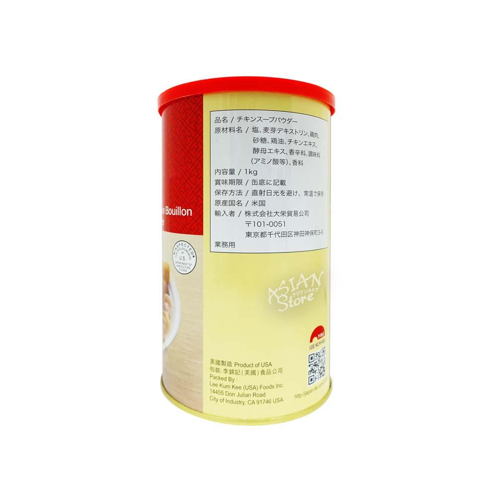 【常温便】リキンキチキンスープパウダー/李錦記鮮味鶏粉1000g