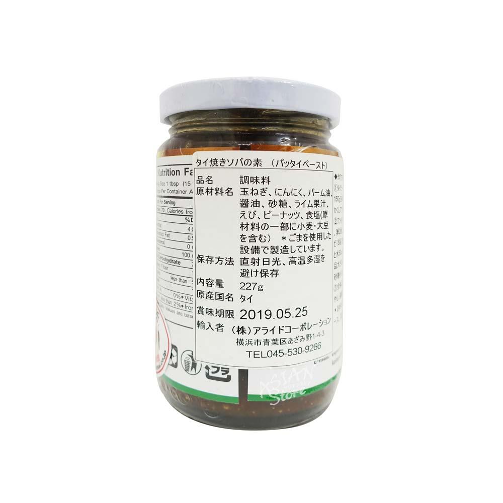 【常温便】タイ焼きソバの素(パッタイペースト)/泰式炒面調料227g