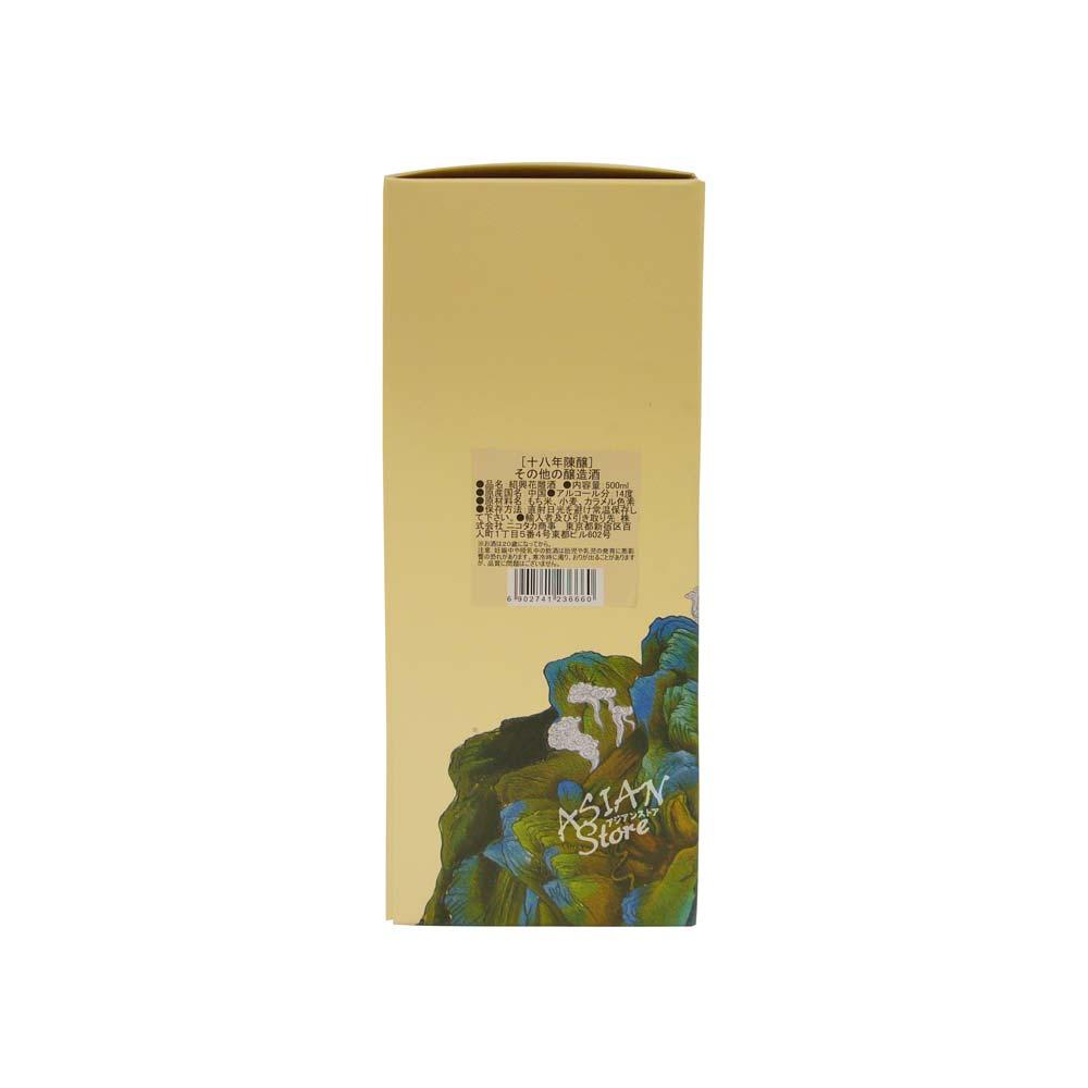 【常温便】【紹興酒】梦里水郷紹興花彫酒十八年陳醸500ml