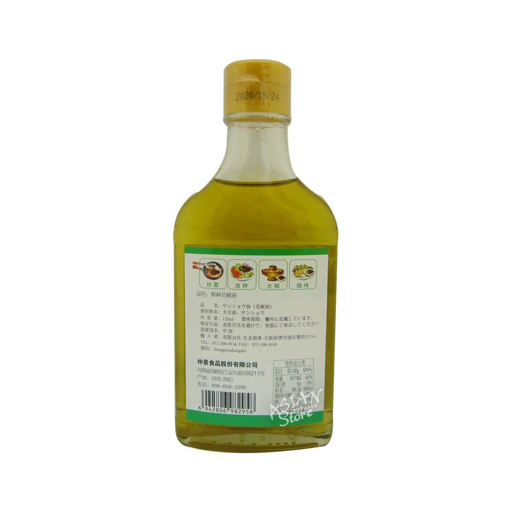 【常温便】サンショウオイル/仲景鮮麻花椒油125ml