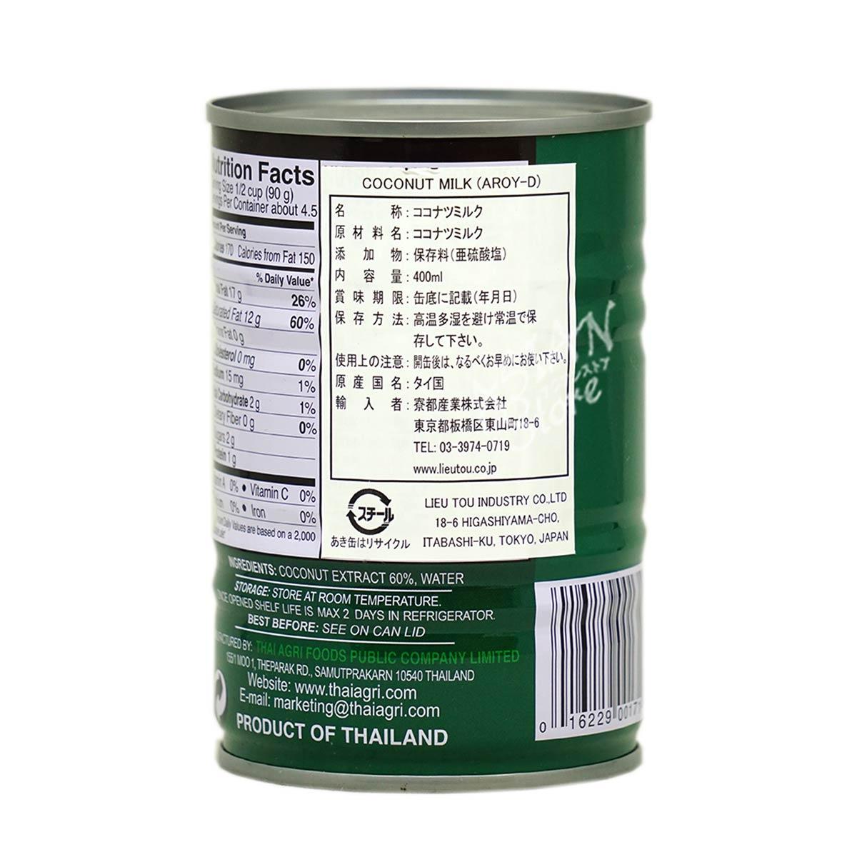 【常温便】タイ産ココナツミルク/AROY-D 椰漿