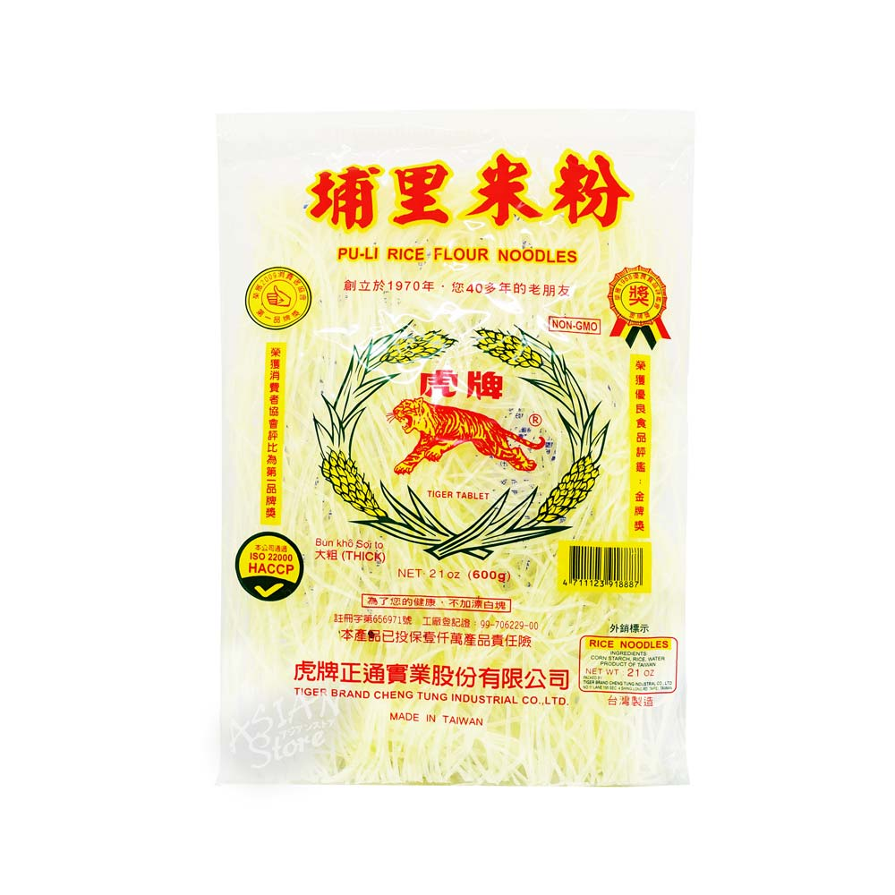 【常温便】台湾ライスヌードル/台湾埔里米粉600g