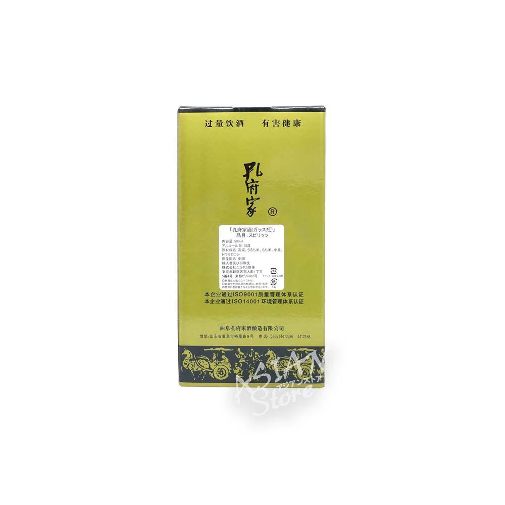 【常温便】【白酒】孔府家酒(ガラス瓶)38°500ml