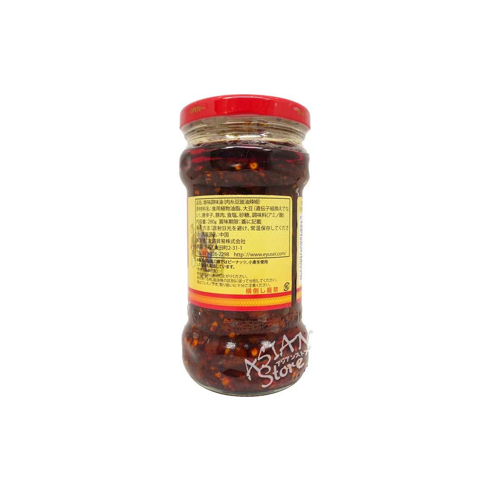 【常温便】【よりどり対象商品】ラオガンマー中華納豆&豚肉ラー油/老干媽肉絲豆鼓油辣椒280g