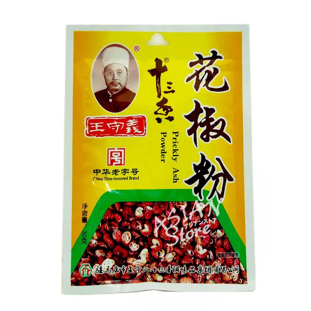 【常温便】王守義山椒パウダー30g/王守義花椒粉30g