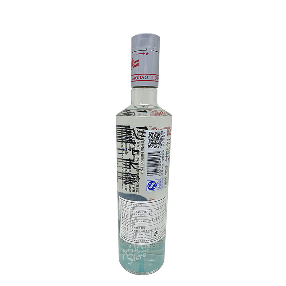 【常温便】【白酒】瀘州老窖二曲酒(瀘小二達人)500ml/42度