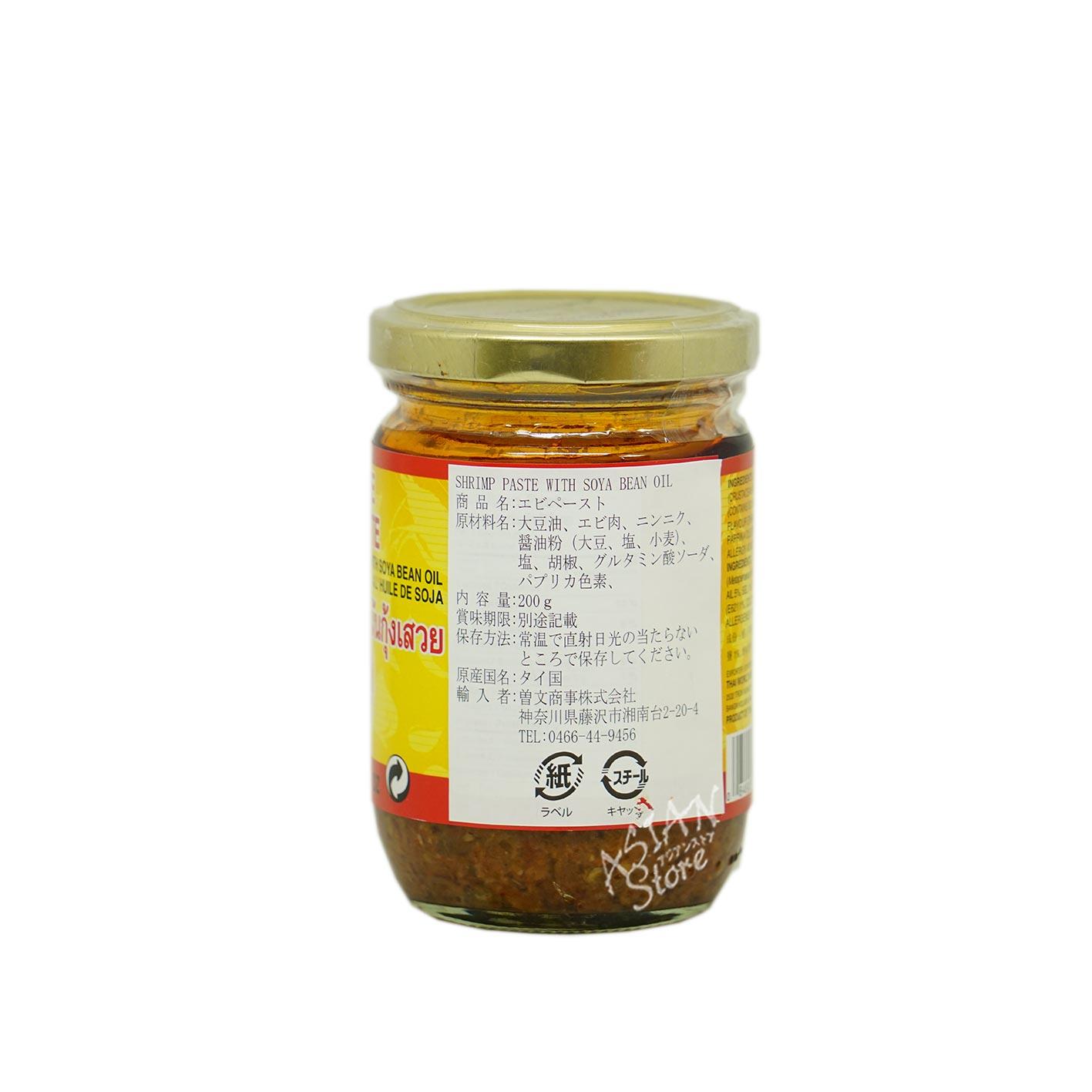 【常温便】コック エビペースト/COCK蝦膏油醤200g