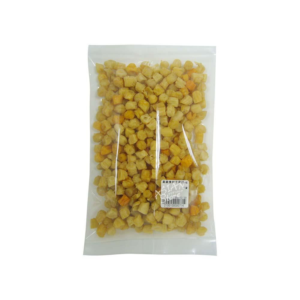 【冷蔵便】高級食材ホタテ250g/高級食材干貝250g