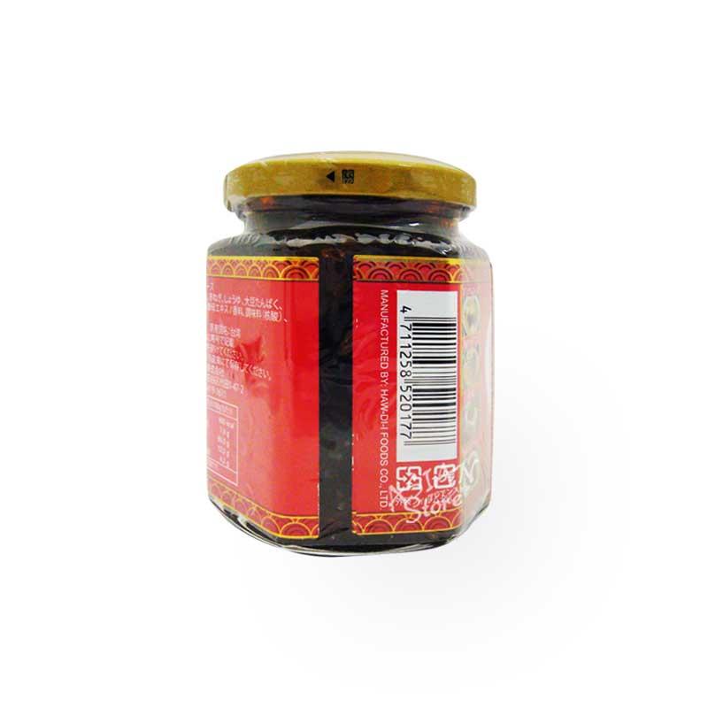 【常温便】赤ねぎソース/ 牛頭牌紅葱醤 175g
