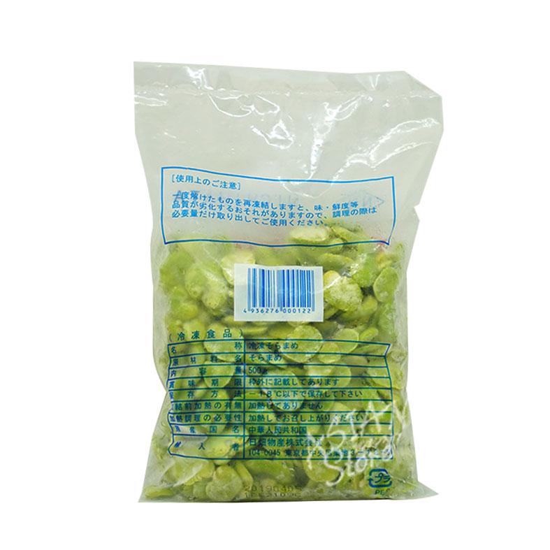 【冷凍便】冷凍むきそら豆/冷凍蚕豆500g