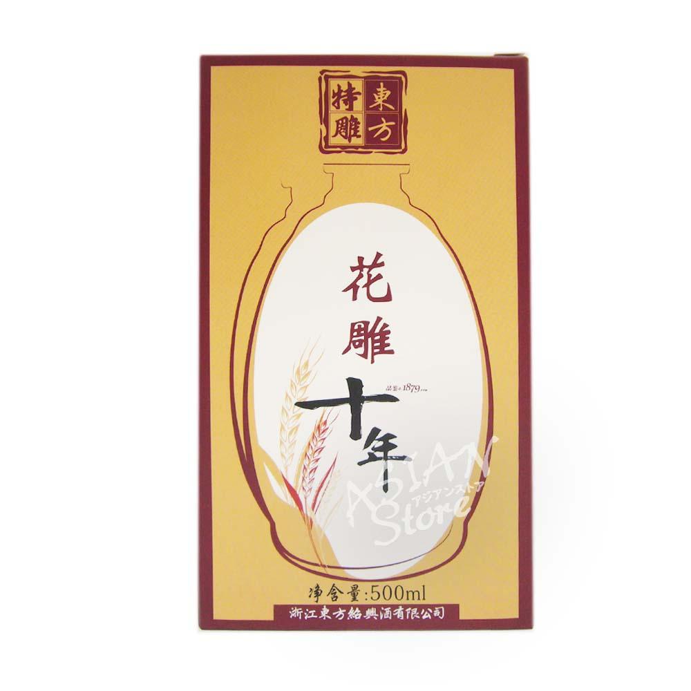 【常温便】【紹興酒】東方特彫 花彫十年500ml/15度