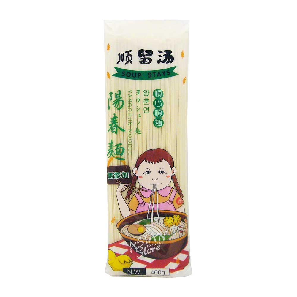 【常温便】ヨウシュン麺/順留湯陽春面400g