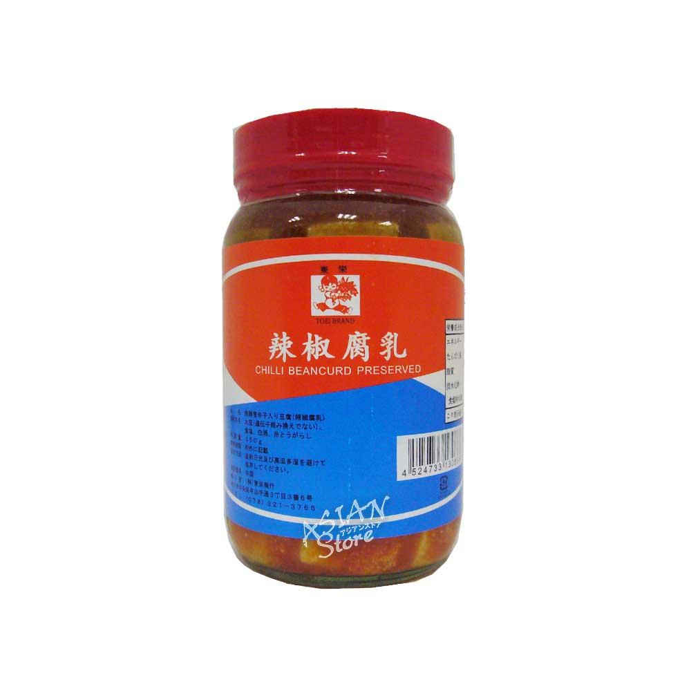 【常温便】唐辛子入り発酵豆腐/東栄牌辣椒腐乳350g
